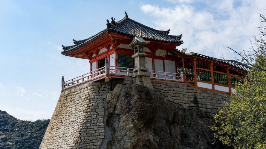 #10 絶景神社とバッティングセンター