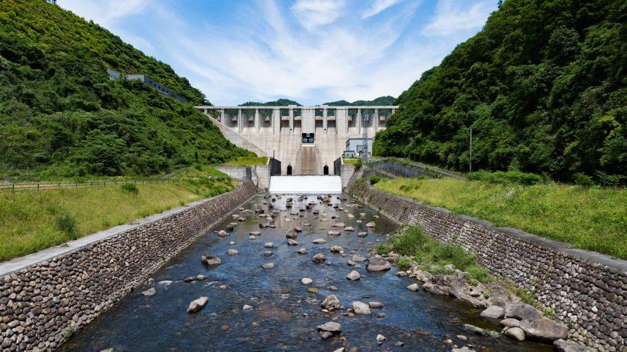 #9 ダムの名所とバッティングセンター